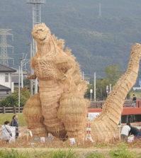 wisata Godzilla di daerah Fukushima