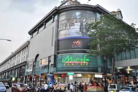Mustafa-Center